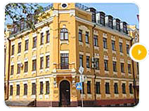 офіс фрунзе 1-3
